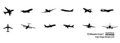 飛行機:乗り物のシルエット素材 | シルエットデザイン