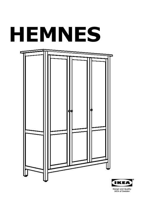 Hemnes Armoire 3 Portes Gris Brun (ikea France) Ikeapedia