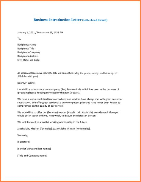 sample company introduction letter  business