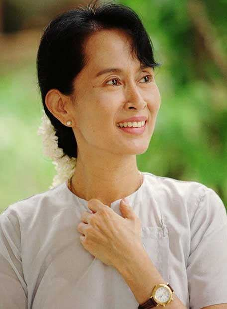 Suu Kyi You Have All Given Me Strength  Theprismacouk