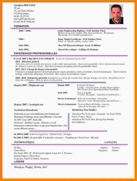 Mise En Page Cv by Mise En Page Cv Mod 232 Le De Cv Gratuit 224 T 233 L 233 Charger