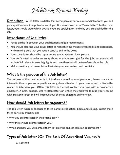What Is A Cover Letter Definition by Letter Resume Writing