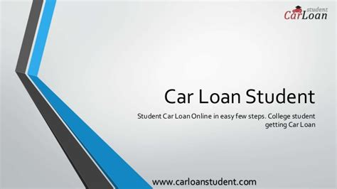 Student Car Loans With Deferred Payments