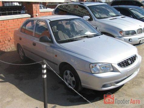 2004 Hyundai Accent For Sale by 2004 Hyundai Accent For Sale