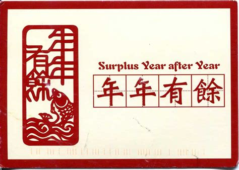 How to Say Happy New Year – Chinese Greetings and Sayings