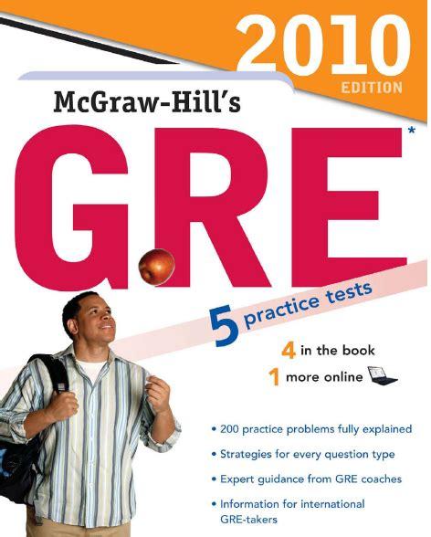 mcgraw hill publishing request desk copy gre study abroad