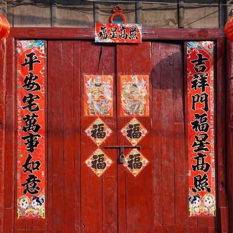 chinese  year decorations chinese  year