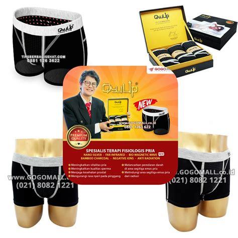 Celana Kesehatan Vakouu celana dalam kesehatan prostat pria qyu up premium new