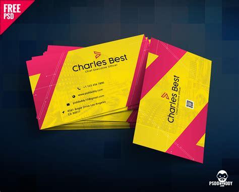 creative business card  psd psddaddycom