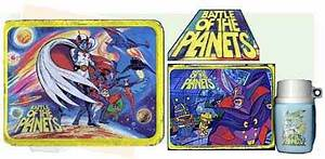Battle of the Planets Lunch Box: Old Memories
