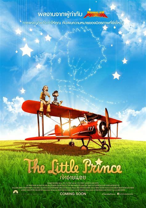 prince dvd release date redbox netflix
