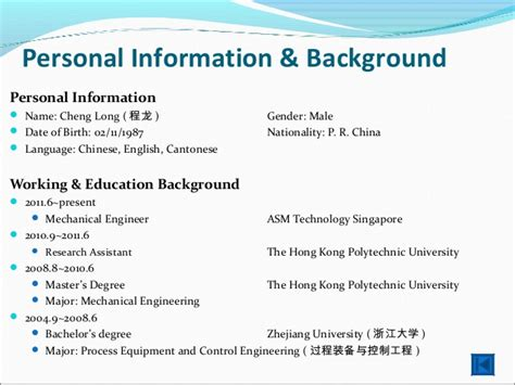 Personal Background Background And Project Experience Cheng