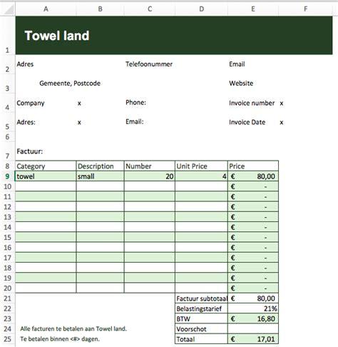 worksheet usedrange rows count c kidz activities