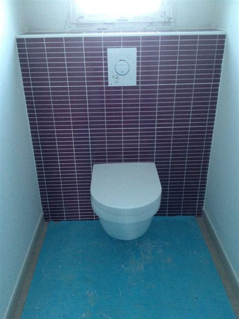 meuble habillage wc suspendu obasinc com