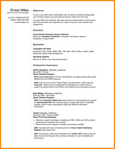 Frontend Developer Resume Pdf by Php Web Developer Resume Front End Developer Resume