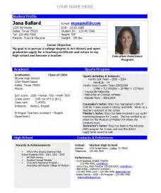 Athletic Resume Template by Sports Resume Haadyaooverbayresort
