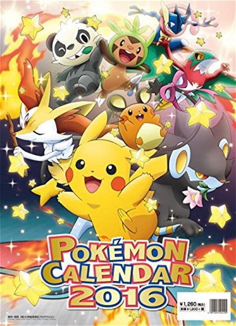 ensky pokemon japanese anime calendar   japan shopping service