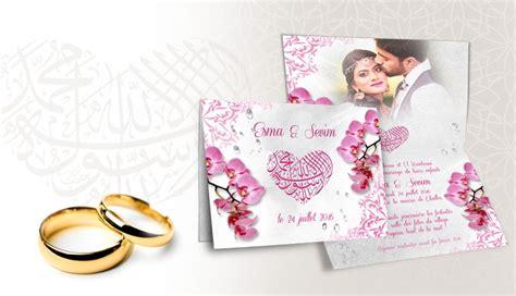 faire part mariage franco marocain mariage turc marocain islam