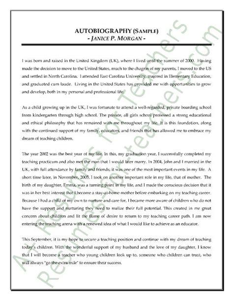 teacher autobiography sample fisher prize sample essay