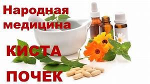 Простатит противовоспалительные таблетки