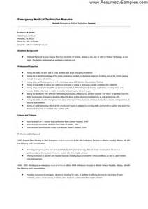 Emergency Technician Resume Template by Emt Resume Search Irma