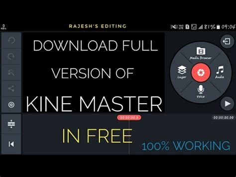 how to version of kine master editing app in free editing app for free