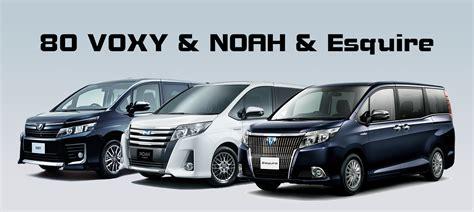 Modifikasi Toyota Voxy by Modifikasi Voxy Welcab Indonesia Versi Eropa Motionaid