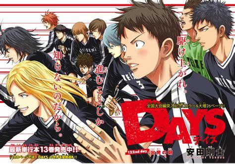 Anime Icons On Seitokai Yakuindomo Tv Folder Author Analyse It An 225 Lise Toc Weekly Shonen Magazine 45 Ano