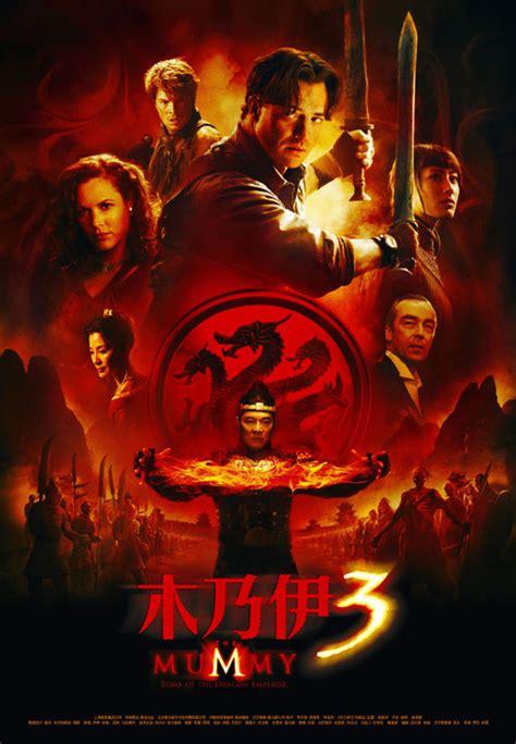 《木乃伊3》精彩海报-搜狐娱乐