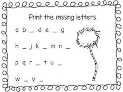 favorite preschool writing worksheets writing