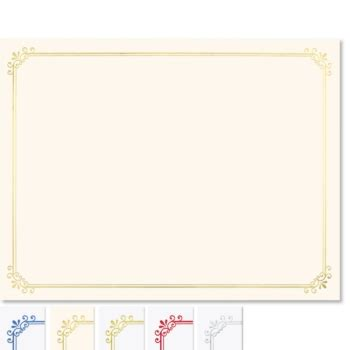 Paper Direct Templates by Free Simple Certificate Borders Free Clip