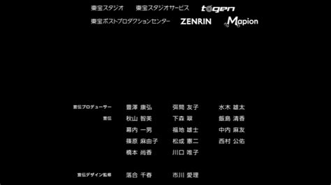 Kimi No Na Wa 480p Bd Dual Audio Kimi No Na Wa Bd 480p Dual Audio Anime Tosho