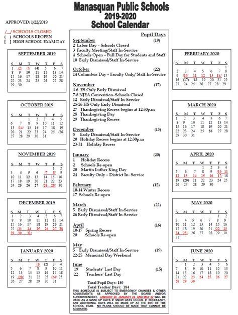 district calendar year