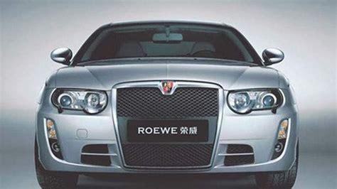 SAIC to launch hybrid Roewe 750 next year