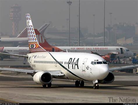 pia bureau india asks pia to shut its office in delhi