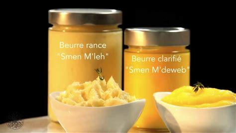 choumicha autour du beurre rance quot smen quot vf