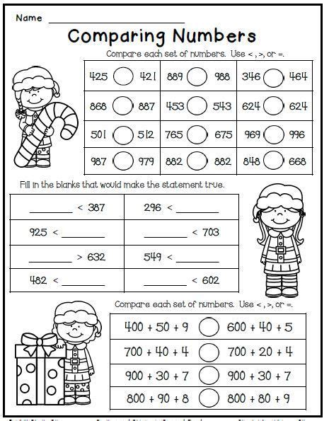 christmas math worksheet freebie for second grade