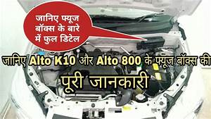 Alto K10 And Alto 800 Fuse Box  Fuse Diagram Full Detail