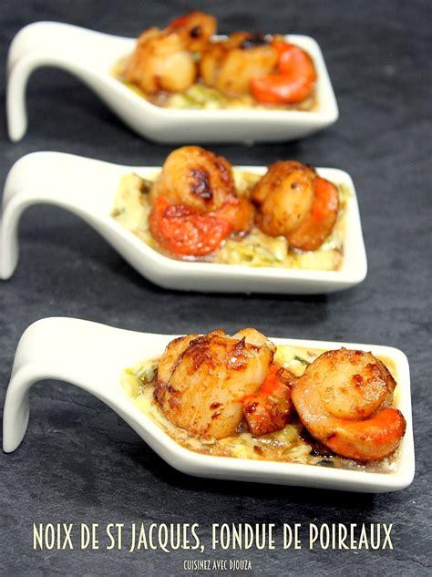 cuisinez de a à z noix de jacques fondue de poireaux recettes