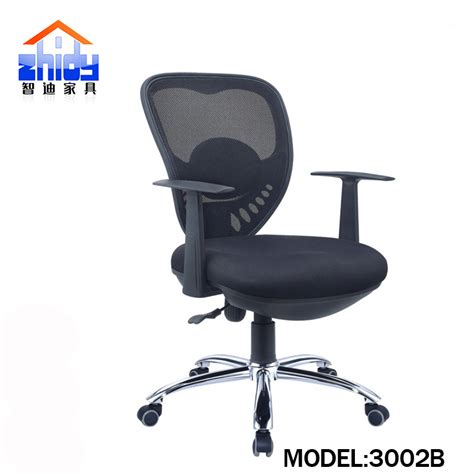 Office Chairs Price by Cheap Price Popular Plastic Frame Swivel Office Chair In