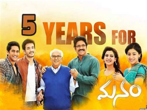 5 Years of Manam: Here's why the movie was a blockbuster ...