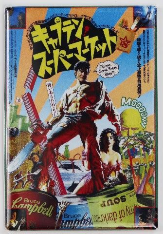 army  darkness japanese  poster fridge magnet