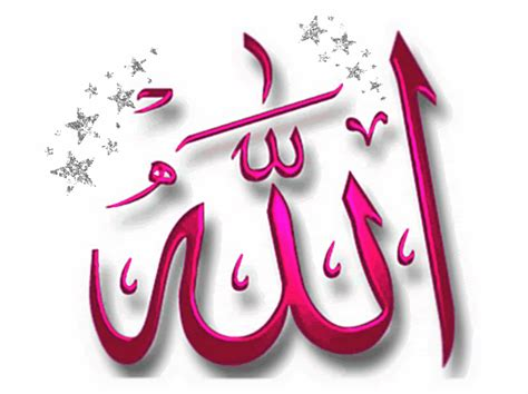 Gambar Religi Islami Animasi Bergerak