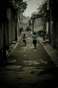 Two Kids Running Away