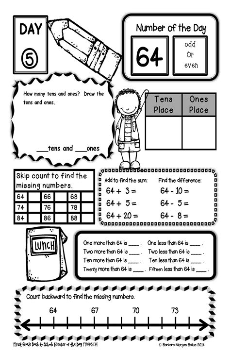 second grade back to school number of the day freebie all