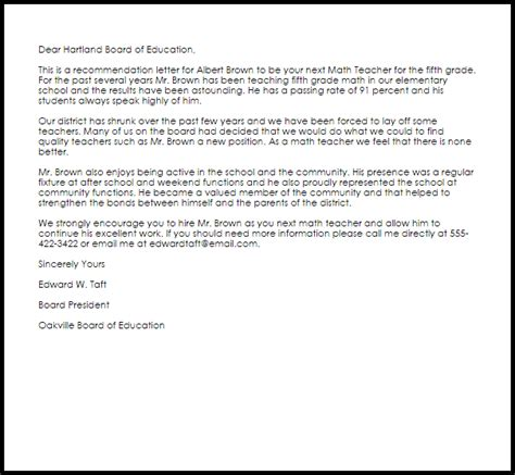 year math cover letter math recommendation letter exle letter
