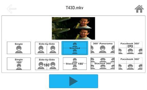 Приложение для 3д очков андроид