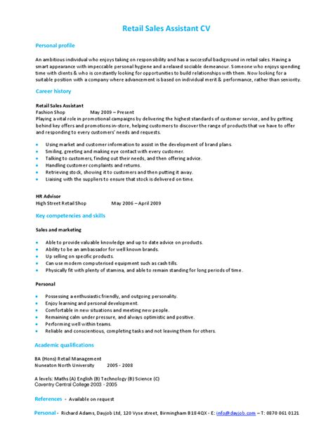 sle resume for clerical position sle resume for