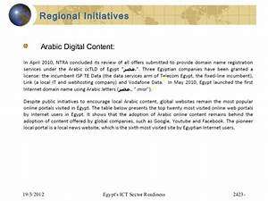 Egypt's ict sector readiness