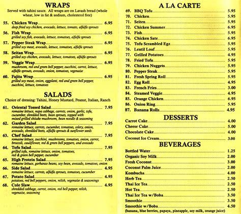 vegetarian dinner restaurants near me best restaurants